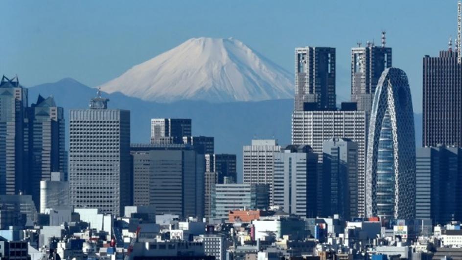 TokyoMetropool